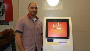 Bitcoin bankomat u hotelu Marina - thumb 300