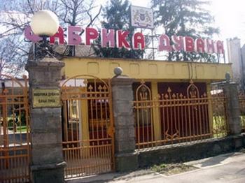 Tvornica duhana Banja Luka ulaz midi