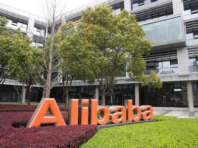 alibaba-e-trgovina-midi