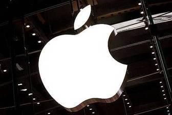 apple-logo-midi
