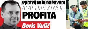 boris-vulic-upravljanje-nabavom-kolumna-banner