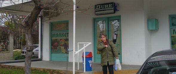 bure-commerce-ftd1