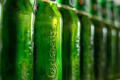 carlsberg-boce-pivo