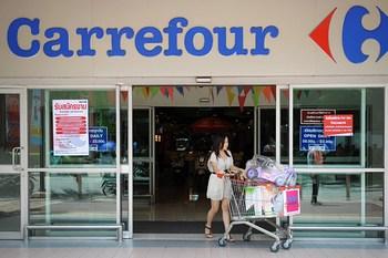 carrefour-trgovina-bangkok-midi