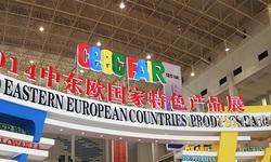 china expo thumb 250