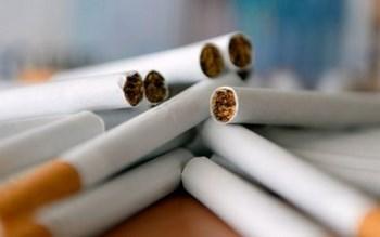 d23b7c1d63b35 N ajdražje cigarete v EU imajo v Veliki Britaniji