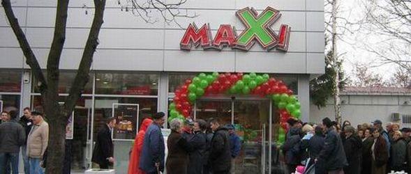 delta-maxi-centar-ftd