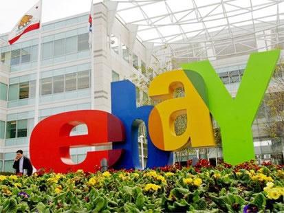 ebay-sjediste-midi