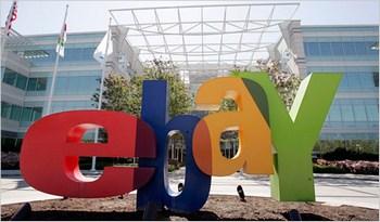 ebay-zgrada-ulaz-midi