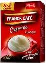 franck-cafe-cappucino-classic-thumb125