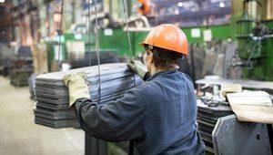industrijska-proizvodnja-thumb-300
