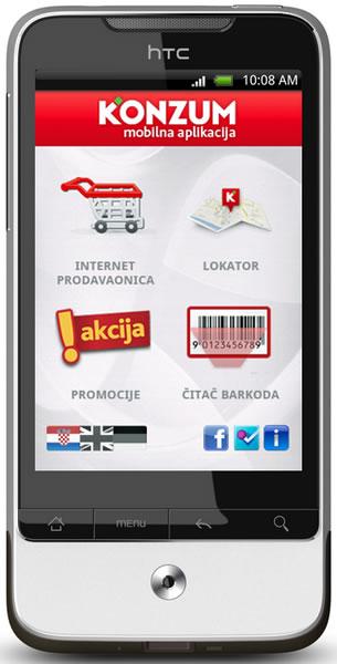 konzum-internet-prodavaonica-android-aplikacija-002