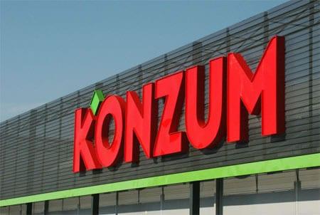 konzum-logo-midi4