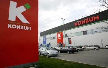 konzum-logo-ulaz-midi