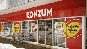 konzum-ulaz.trgovina-thumb 300