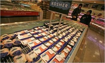koser-hrana-supermarket-midi