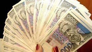 kune-novci-prosjecna-placa-thumb-300