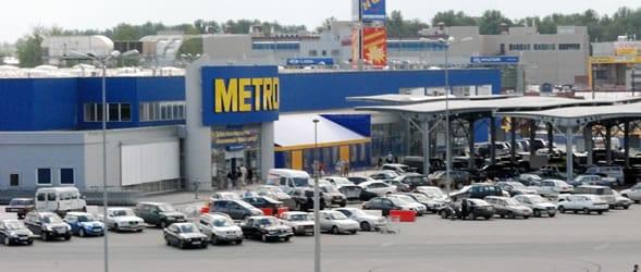 metro-prodajni-centar-ftd