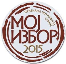 moj_izbor_2015 logo midi