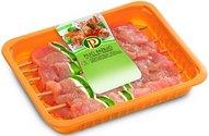 perutnina-ptuj-pipo-cakovec-raznjici-slanina-thumb125jpg