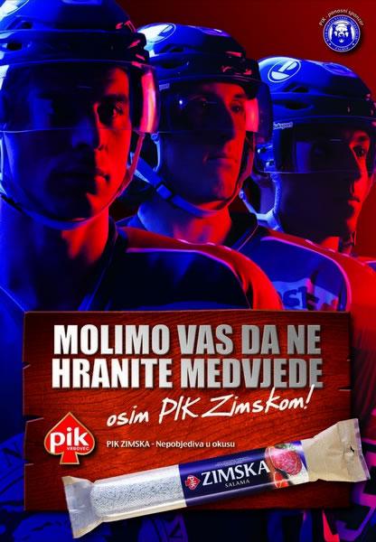 pik-vrbovec-zimska-salama-oglas