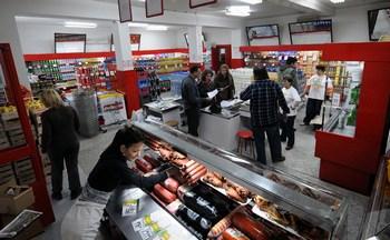 srbija-maloprodaja-midi