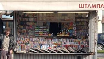 stampa-sistem-kiosk-midi
