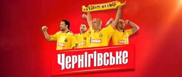 studio-nexus-ukrajinsko-pivo-kampanja-ftd