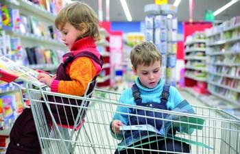 trgovina djeca midi