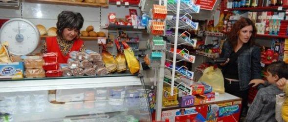 trgovina-maloprodaja-ftd