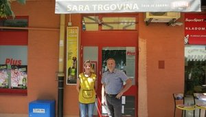trgovine Sara-sinisa dobras-thumb 300