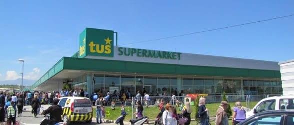 tus-supermarket-ftd1
