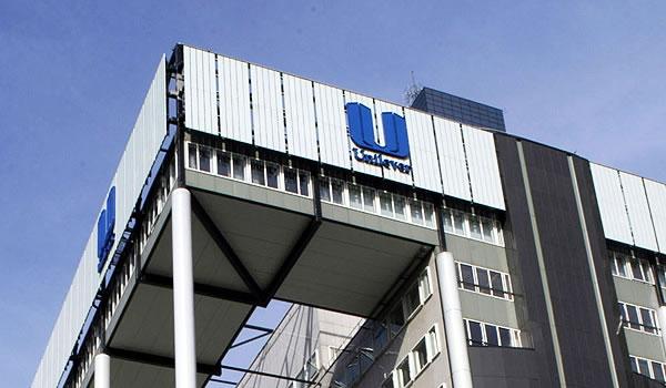 unilever-zgrada-midi1