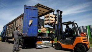 uvoz-izvoz-robni-izvoz-thumb-300