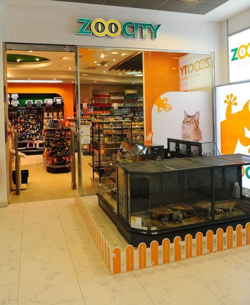 zoo-city-ulaz-vert-large