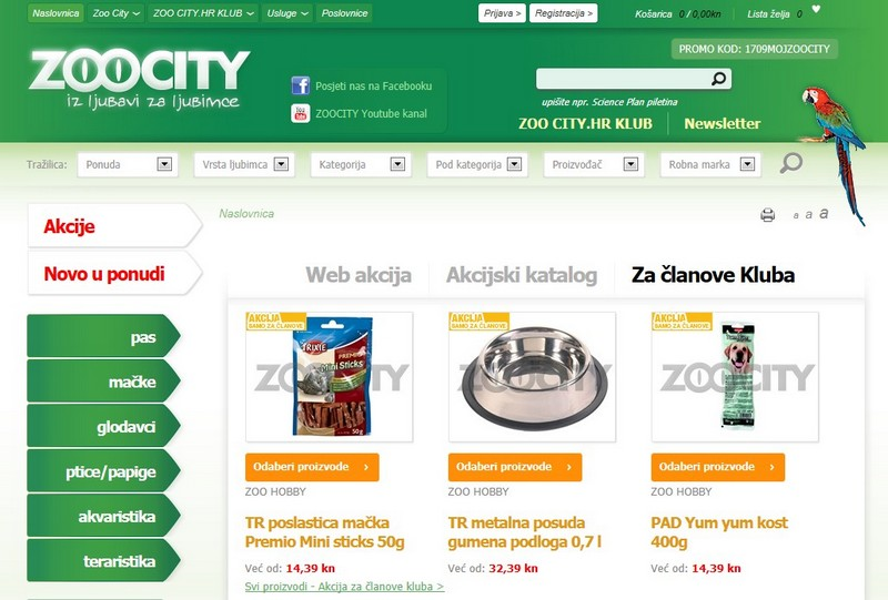 zoo-city-web-shop-prikaz