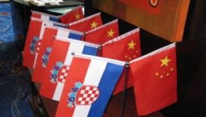 Image result for kina hrvatska